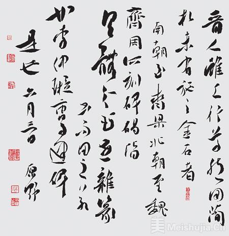 李原野:书写的性情