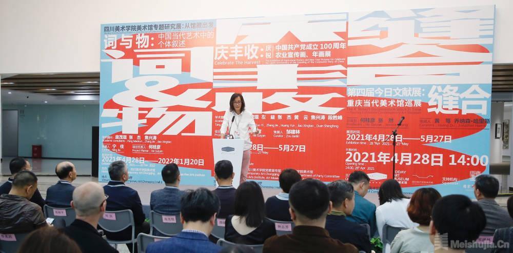 """重庆:《""""词与物""""中国当代艺术中的个体叙述展》开展"""
